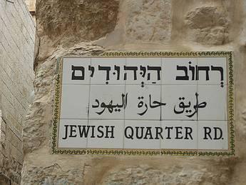 israel2006_7